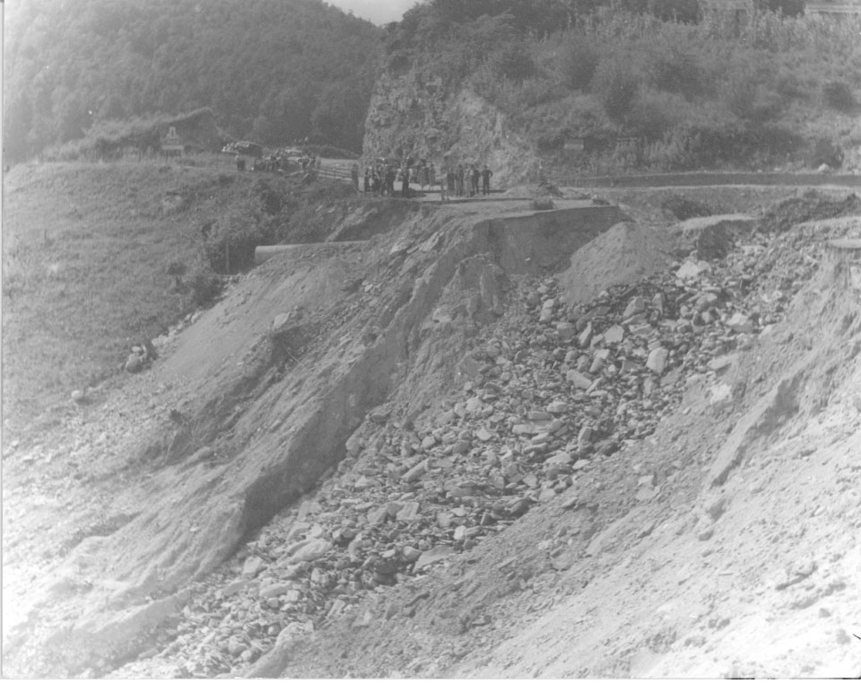 Landslide Damage To U S 421 Outside Of Boone From The August 1940 Storm